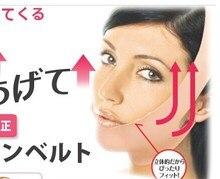 1 шт. Магия силиконовые лицо для похудения тонкий пояс подтяжка лица тонкая двойной подбородок лица стройная маска