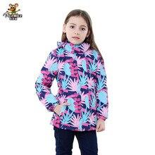 Windproof Waterproof Girls Jacket New 2020 Spring Autumn Children Kids