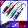 Fashion 3 in 1 Outdoor Aluminum Carabiner Keychain Keyring Beam LED Flashlight UV Infrared Mini Laser Pointer Torch HK HW-50