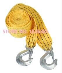 3TonX4M -- 3 M corda De Reboque reboque estilingue do webbing levantamento sling