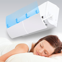 anti direct blowing retractable air conditioning cover, exhaust fan wind deflector baffle exhaust fan air conditioning Parts цена
