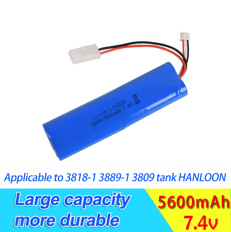 7.4v 5600mAh rechargeable lithium battery, 3818 3889 3809 remote control tank, large capacity power supply tablet pc battery large capacity lithium polymer battery 3 7v battery
