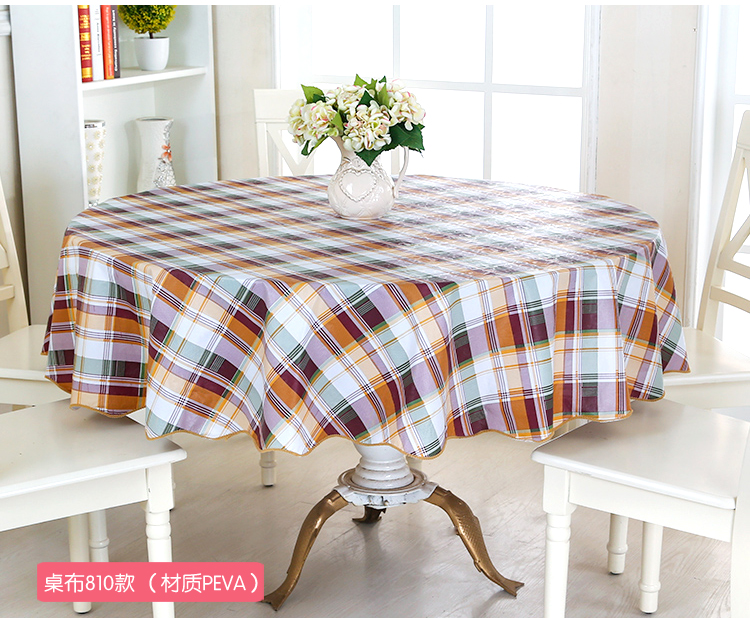 tarifiklan.com & Wipe Clean Round PVC Vinyl Tablecloth Dining Kitchen Table Cover Protector OILCLOTH VINYL FABRIC CR-985