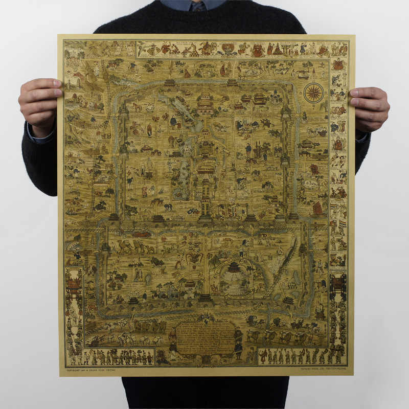 Free shipping,1936 Beijing Forbidden City map /Nostalgia photo/kraft paper/bar poster/Retro Poster/decorative painting 51.5x59cm