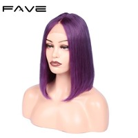 Purple Glueless Lace Front Short Straight Human Hair Wig Cosplay Or Party Bob Straight Brazilian Wigs For Black/White Women