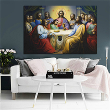 Nordic Poster Wall Art Print Jesus Last Supper Canvas Painting for Living Room Hallway Decor Portrait Home Dropship