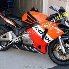 Repsol обвес для Honda CBR600RR F5 2003 2004 CBR 600 RR 600RR 03 04 Sportbike ABS обтекатель комплект(литье под давлением