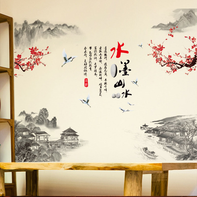 Chinois Montagne L\'eau Arbre Branches Flying Birds Stickers Muraux ...