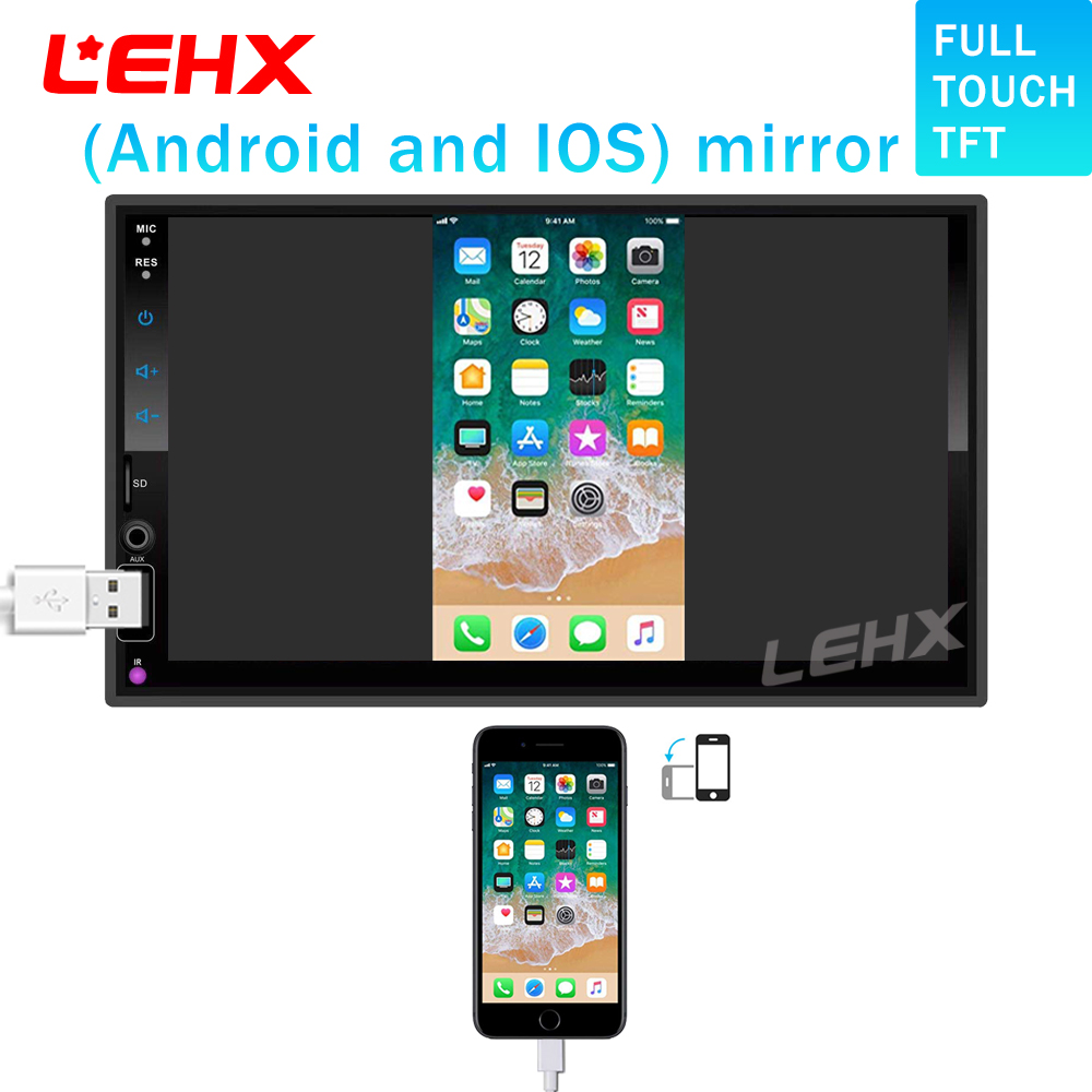 LEHX AUTO RADIO voiture lecteur MP3 voiture 7 pouces HD Bluetooth voiture MP5 lecteur Iphone et Android8.0 miroir lien Carplay1024X600