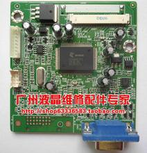 Free shipping V193 ACR004C driver board ILIF-140 491361300100H Motherboard
