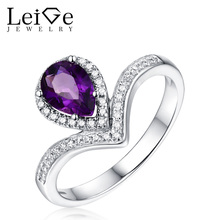 Leige Jewelry 925 Silver Amethyst Ring Pear Cut Natural Gemstone Ring February Birthstone Wedding Rings for Women Christmas Gift