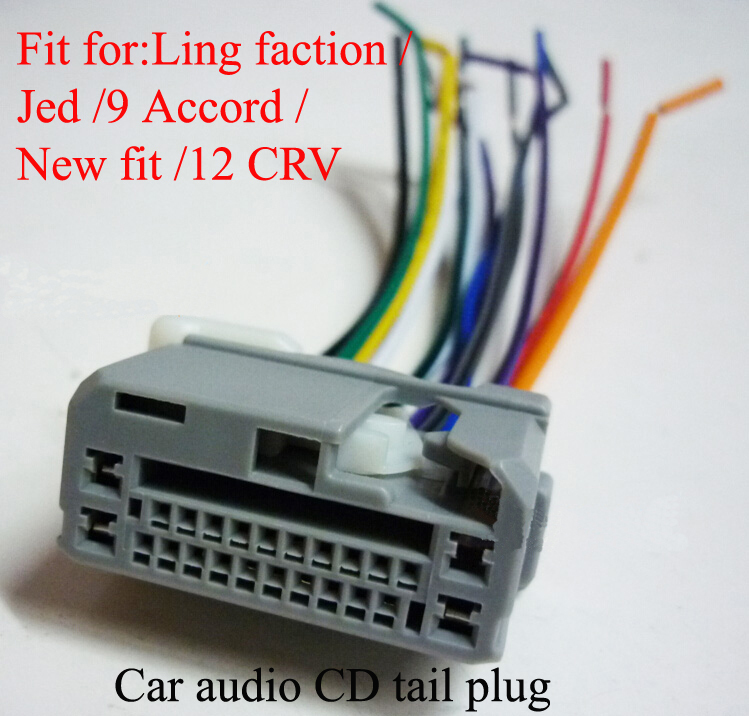 New car audio CD tail plug font b Wire b font font b Harness b font compare prices on generator wiring harness online shopping buy wiring harness pieces at suagrazia.org