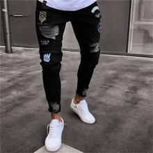 Men Stylish Ripped Jeans Pants Biker Skinny Slim Straight Frayed Denim Trousers
