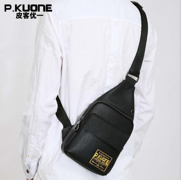 2018 new wave of male breast chest bag front bag Korean casual leather  shoulder Messenger bag 70b2998a44467