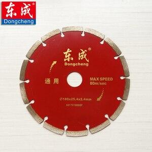 "Image 1 - 2 Pieces 7"" 180mm Diamond Blades 180*25.4*2.4mm Diamond Disc Diamond Saw Blades Cut Concrete Tile Marble Wall (Bore 25.4/22.2mm)"