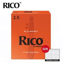Rico clarinete juncos força clarinete juncos bb 2.0 #, 2.5 #, 3.0 # caixa amarela de 10