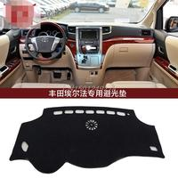 Dashmats car styling accessories dashboard cover for Toyota alphard Vellfire 2008 2009 2010 2013 2014 2011 2012 2015