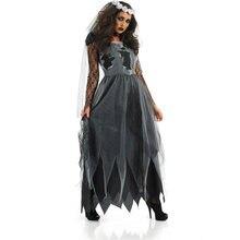 Хэллоуин духовной любви костюм для взрослых Для женщин Фетиш