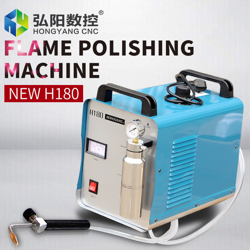 Honguang H180 acrylic polishing machine flame polishing machine crystal word polishing machine new polishing machine