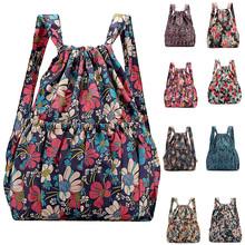 Moda Vinatge plecaki ze sznurkiem kobiety o dużej pojemności kwiat w stylu etnicznym wodoodporne plecaki nylonowe plecaki plecak #20 tanie tanio xiniu Płótno Żakardowe WOMEN Rama zewnętrzna 20-35 litr Wnętrze slot kieszeń Kieszeń na telefon komórkowy Wewnętrzna kieszeń