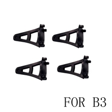 Stand For Mjx B3 Bug 3 Gear Rc Helicopter Kits Rc Drone Spare Parts Quadcopter Kits