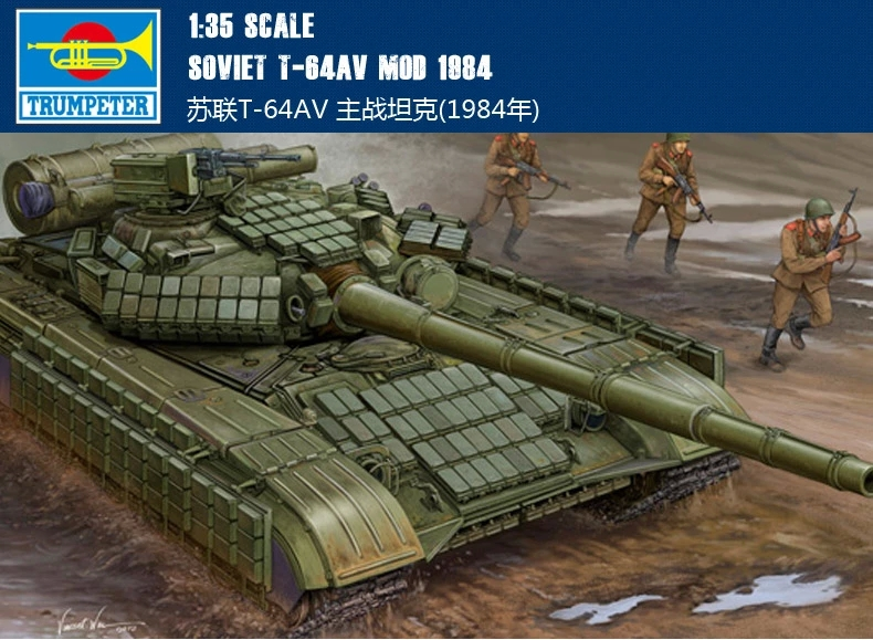 Trumpet 01580 1:35 Soviet T-64AV main battle tank (1984) Assembly model