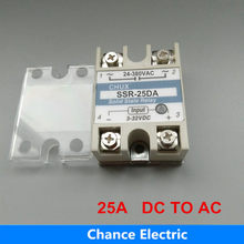 25A SSR DC à AC 3-32VDC 220 v blanc Shell monophasé relais à semi-conducteurs SSR-25DA(China)