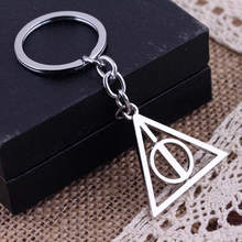 HP Cosplay Keychain the Deathly Hallows Luna Movies Key Rings Pendants Toy Magic World Gift Key Holder Jewelry(China)
