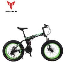Make стальную складную рамку, Fatbike 20 колесо, 24 скорости SHIMANO