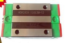 Направляющие hiwin hgh20ca 2 шт. блок с рельс 800 мм 2 шт. SFU2005-750MM гайка кронштейна и BKBF15 с муфтой