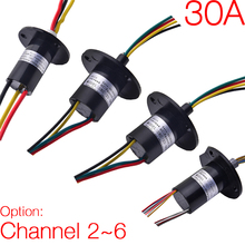 Large Current 30A 2/3/4/5/6 Channel Slip Ring 22mm/31mm Rotate Connector Slip Rings SRC-22-0X30A Capsule Conductive Slip ring цена