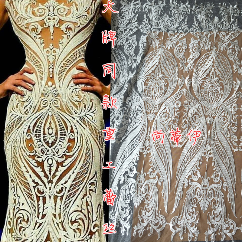 Sequins tulle dentelle tissu 2019 ivoire 1 yard! Style européen robe de mariée dentelle matériel lourd qualité épaisse bon!