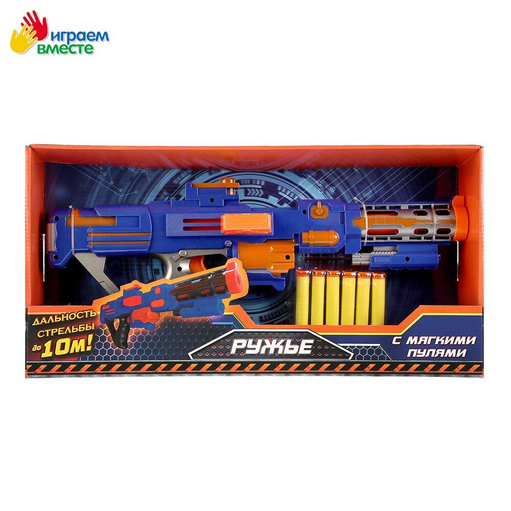 Toy Guns IGRAEM VMESTE 264085 toys gun water pistol military jungle camouflage gun pistol holster