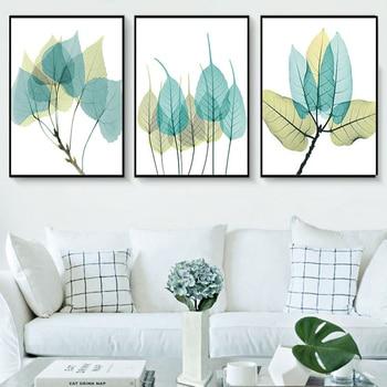Акварельные зеленые листья абстрактные скандинавские картины на холсте настенные художественные фотографии постер принт кухня гостиная д
