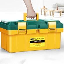 Большой ящик для инструментов для домашнего обслуживания электрика, многофункциональный ящик для инструментов из АБС-пластика, для ремонта автомобиля, утолщенный портативный ящик для инструментов