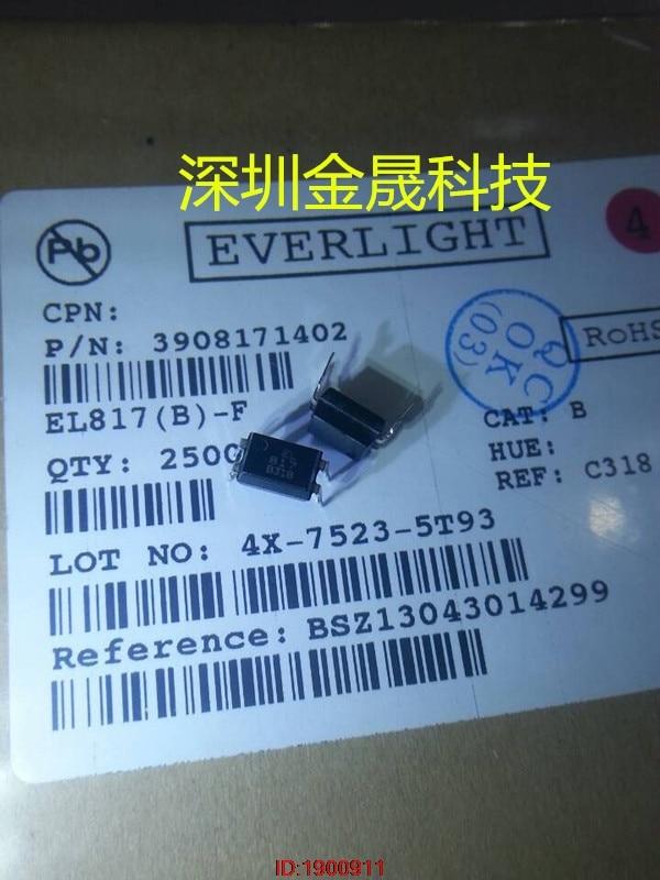 Цена EL817(S1)(D)(TD)