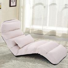 Relax Chair Couch-Beds Sleeper Recliner Lazy-Sofa Folding Home-Furniture Japanese Modern