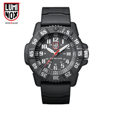 Luminox watch men Military Men Watch Leather Sport Quartz Clock Mens Watches top brand luxury Waterproof Relogio Masculino saat relogio masculino lige men watches top brand luxury mens waterproof quartz watch men s fashion leather military sport watch saat