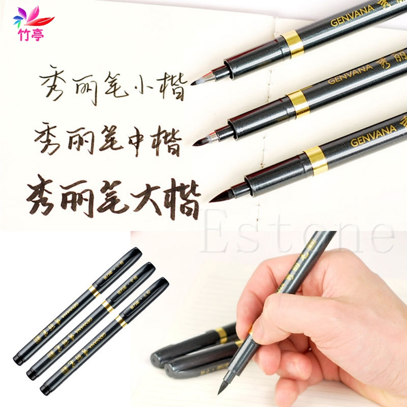 Students Japanese Drawing Craft Brush Writing Ink Pen Calligraphy