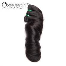 Oxeye girl Loose Wave Brazilian Virgin Hair ParisWave Natural Black Human Hair Bundles 10 22 Free