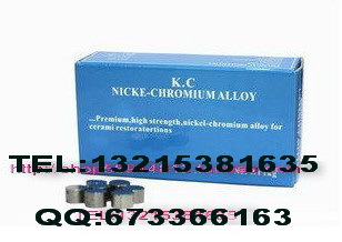 1KG Best Selling Dental Lab Products Nicke-Chromium Alloy For Ceramics Restoration with beryllium