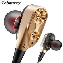 Tebaurry Double Unit Drive In Ear Earphone Bass Subwoofer Earphone for phone DJ mp3 Sport Earphones Headset Earbud auriculares(China)