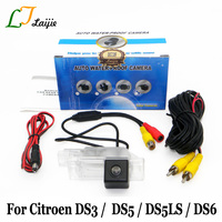 For Citroen DS 3 5 5LS 6 / DS3 DS5 DS5LS DS6 2010~2017 / HD CCD Night Vision Car Rear View Parking Camera / Auto Backup Camera