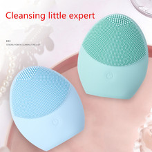 Deep Cleaner Face Washing Tool Electric Cleaning Instrument Beauty Cleansing Four Colors Waterproof Skin Massage Silicone недорого