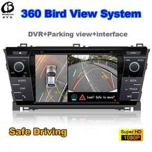 Coche de 360 grados sistema de visión de aves alrededor de estacionamiento de la cámara de visión 1080 P dvr cam dash envío paño de calibración