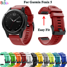 silicone sport band strap For Garmin Fenix 5 5plus Smart Watch Quick Release Easy fit Wrist Band Strap watch band For Garmin 935