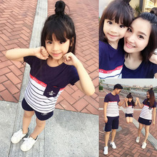 Sailor Style Family Outfit