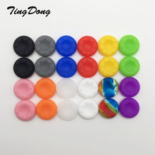 Joystick Caps Colorful Silicone Analog Controller Thumb Stick Grip Thumbstick Cap Cover Key Protector For PS4 for XBOX ONE(China)