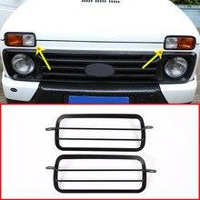 2 x Lega di Alluminio Auto Anteriore Della Lampada Della Nebbia Telaio di Protezione Trim Per LADA NIVA Accessori