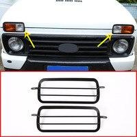 2 x Aluminum Alloy Car Front Fog Lamp Protector Frame Trim For LADA NIVA Accessories